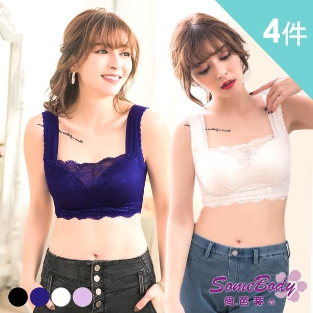 【尚芭蒂】M-XXL大尺碼法式蠶絲透氣微塑無鋼圈蕾絲美胸衣(4件組)