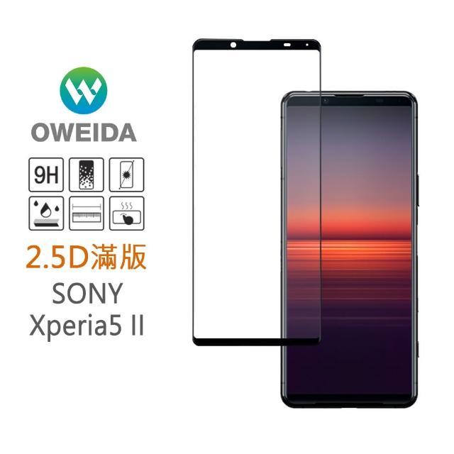 【Oweida】SONY Xperia 5 II 2.5D滿版鋼化玻璃貼 亮面