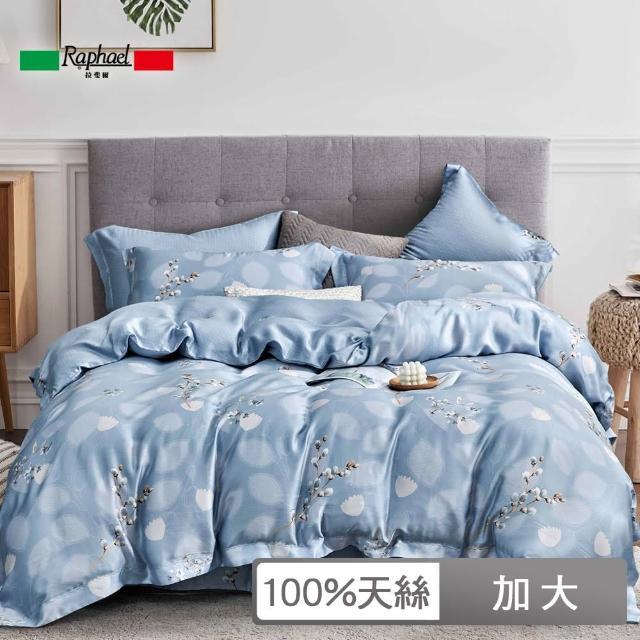 【Raphael 拉斐爾】100%天絲四件式兩用被床包組-絮語(加大)
