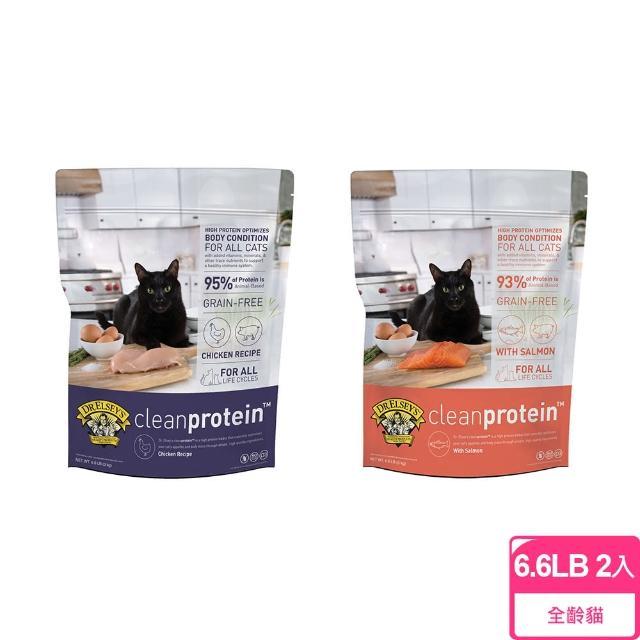 【DR.ELSEY'S】貓艾歐-天然無穀糧-挑嘴全齡貓2LB(兩包組)