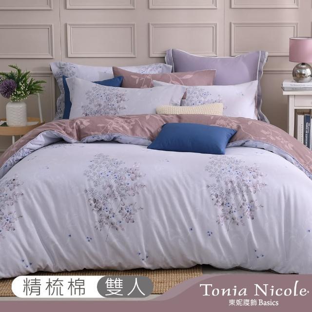 【Tonia Nicole 東妮寢飾】清漪晚霞100%精梳棉兩用被床包組(雙人)