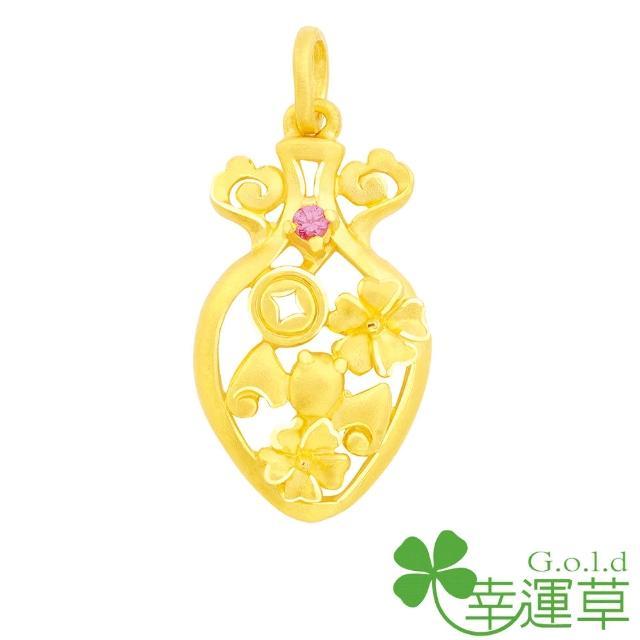 【幸運草金飾】平安是福 鋯石+黃金墜(金重 0.65錢±0.07)