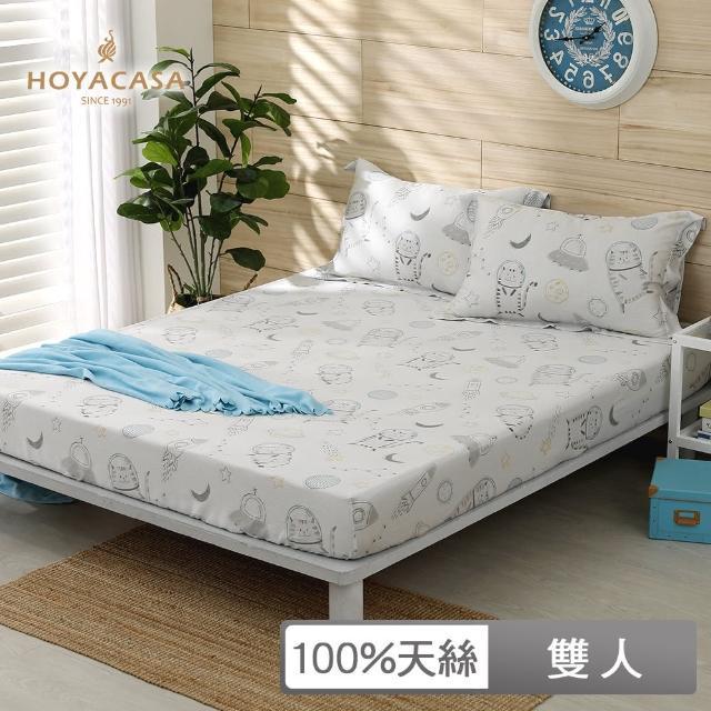 【HOYACASA】100%天絲床包枕套三件組-喵游太空(雙人)