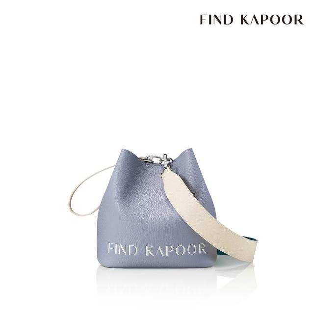 【FIND KAPOOR】PINGO 20 字母系列 手提斜背水桶包- 薰衣草紫