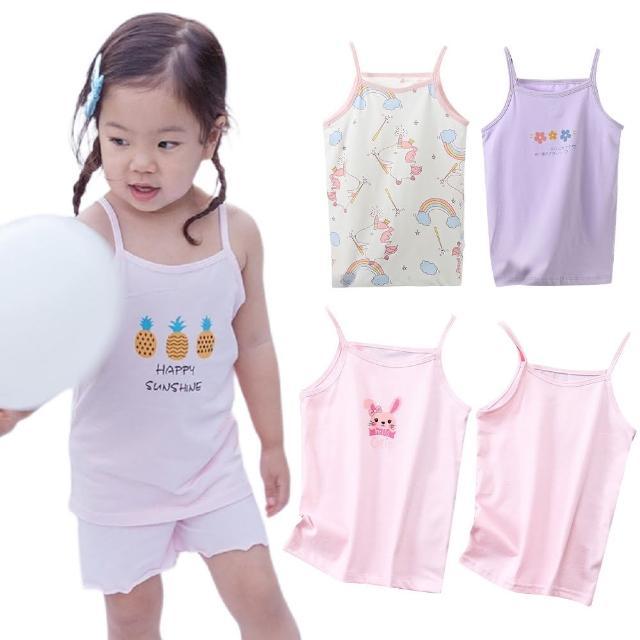 【Baby 童衣】女童背心 素色細肩帶上衣 88705(共4色)