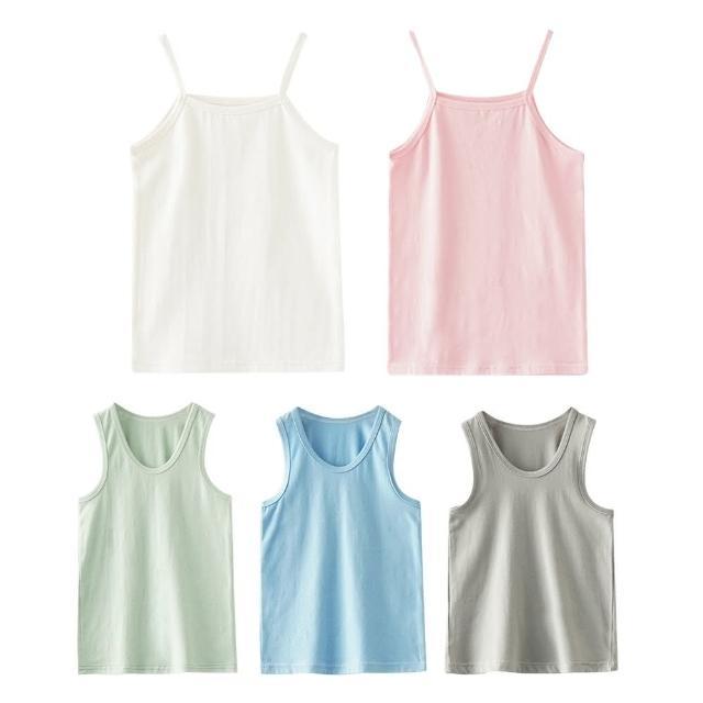 【Baby 童衣】兒童背心 夏日內搭無袖上衣 88712(共2色)