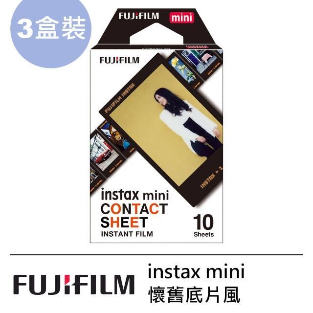 【FUJIFILM 富士】instax mini 懷舊底片風 拍立得底片(3盒裝)
