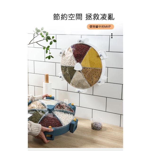 【ROYALLIN 蘿林嚴選】風車雜糧收納盒(雜糧收納)