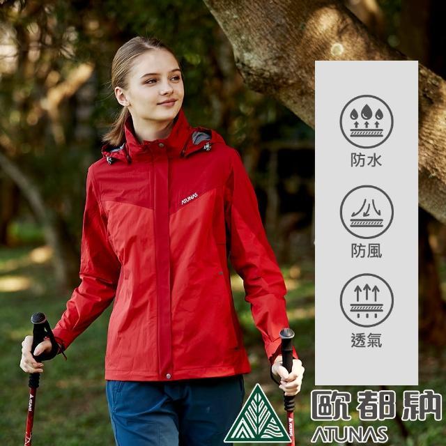 【ATUNAS 歐都納】女款綠森林防水透氣休閒外套(A1GACC02W紅深紅/輕量/耐磨/防風/連帽風衣/大尺碼*)