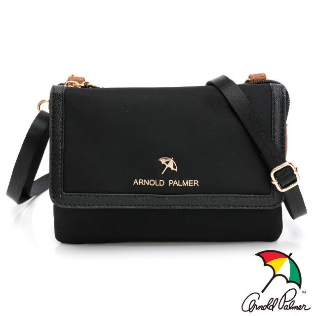 【Arnold Palmer 雨傘】萬用包 黑尼龍系列(黑色)