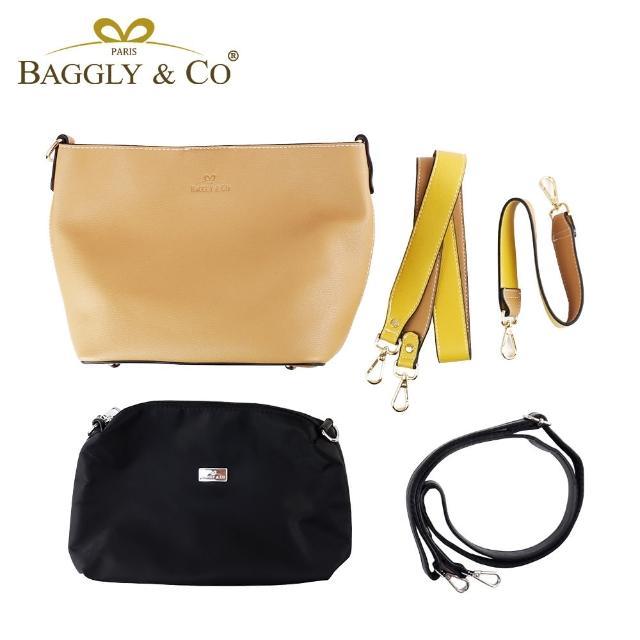 【BAGGLY&CO】百變寬背帶撞色水桶包加側背包二件組