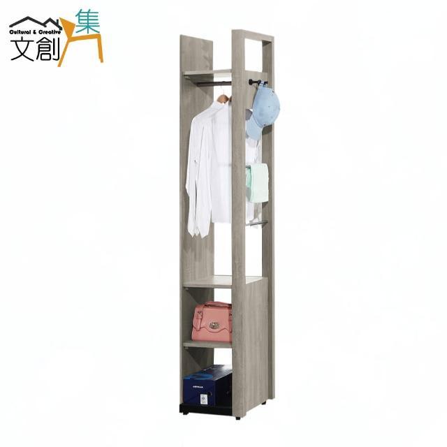 【文創集】賽美 現代1.3尺單吊玄關櫃/收納櫃