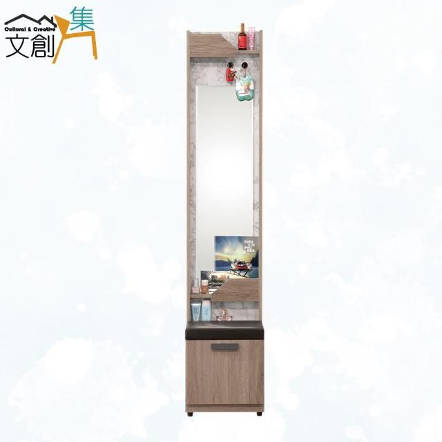 【文創集】珊德 現代1.3尺開放式鏡面玄關櫃/收納櫃(二色可選+附穿鞋椅凳抽屜櫃)