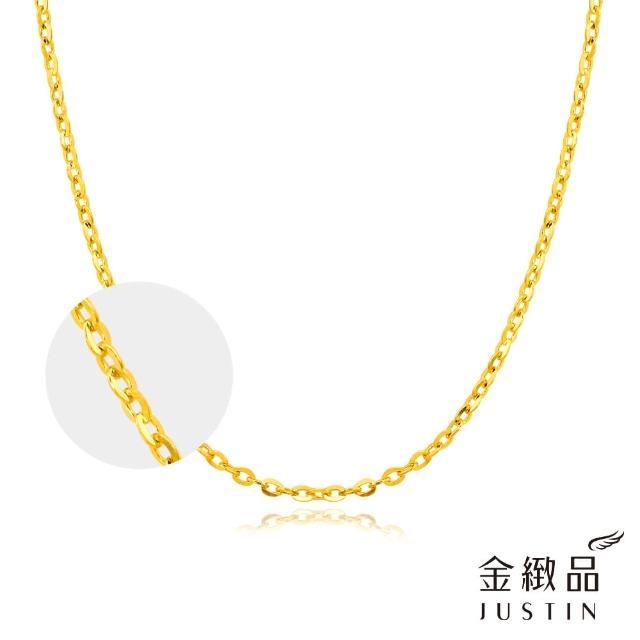 【金緻品】黃金項鍊 跳舞鍊 0.41錢(5G工藝 9999純金項鍊 金鍊子 細緻 女款 金素鍊)
