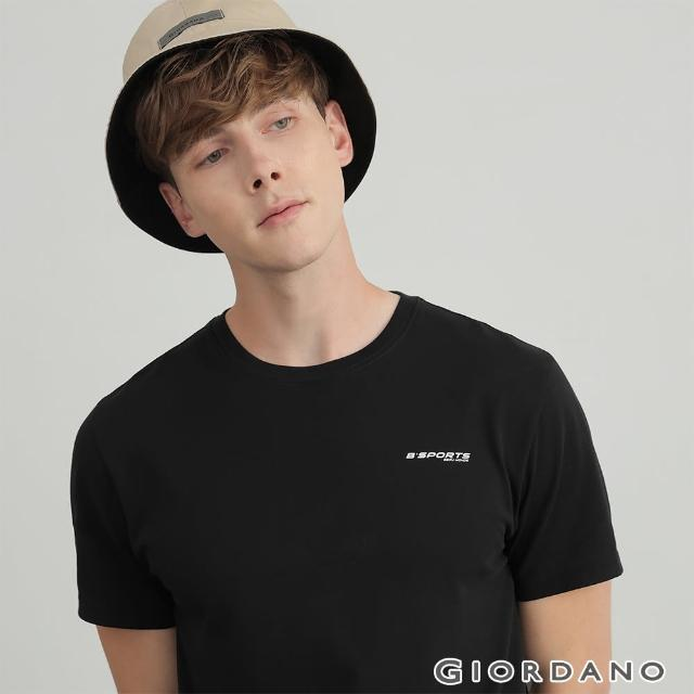 【GIORDANO 佐丹奴】男裝冰氧吧涼感抗菌素色T恤(09 標誌黑)