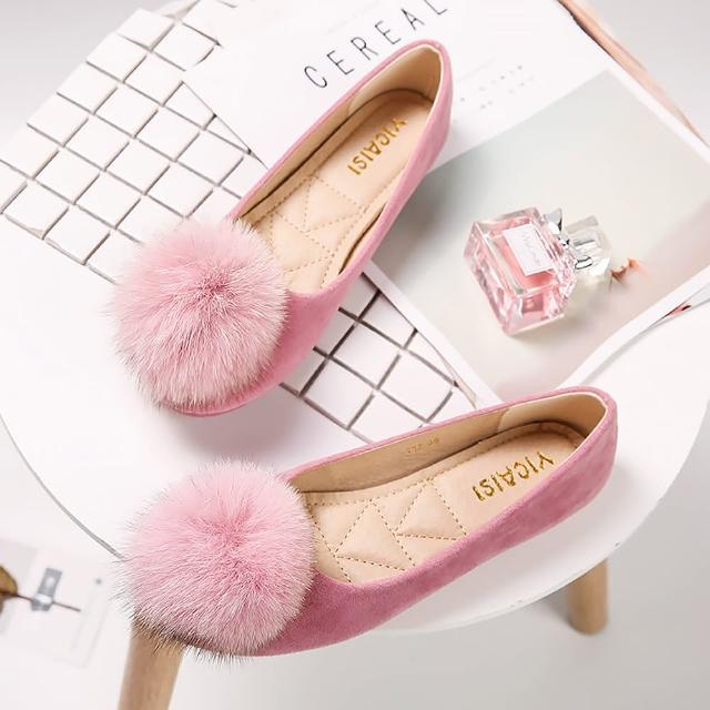 【Taroko】甜美毛球磨砂皮革平底娃娃鞋(粉色卡其色黑色3色全尺碼)