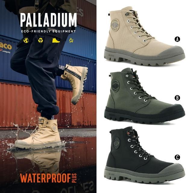 【Palladium】PAMPA RCYCL LT+ WP+Z再生纖維輕量防水靴-中性-三色任選