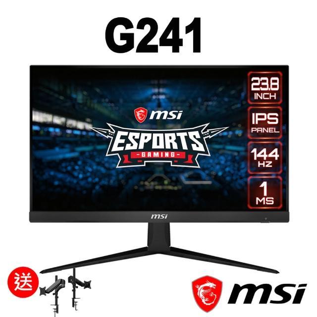 【MSI 微星】Optix G241 24型IPS電競螢幕(送MAG MT81 螢幕壁掛架)