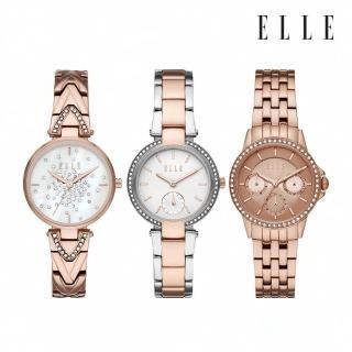 【ELLE】優雅華麗鍊帶鑽錶(多款可選)