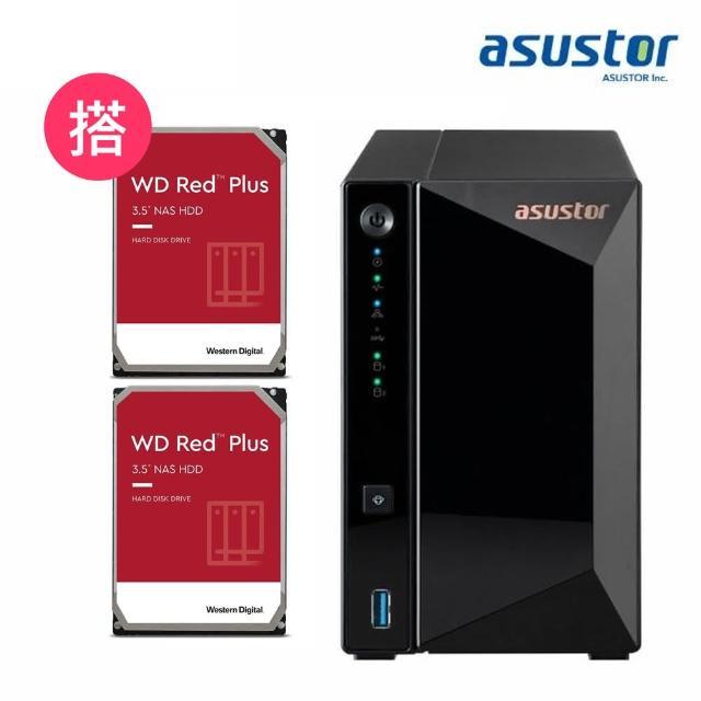 【送WD 4TB Plus x2】ASUSTOR 華芸 AS3302T 2Bay NAS網路儲存伺服器
