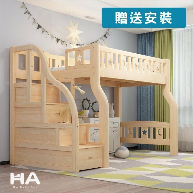 【HA BABY】兒童高架床 原木階梯款-標準單人尺寸+5公分乳膠(架高床、標準單人床架、上漆版、含床墊套組)