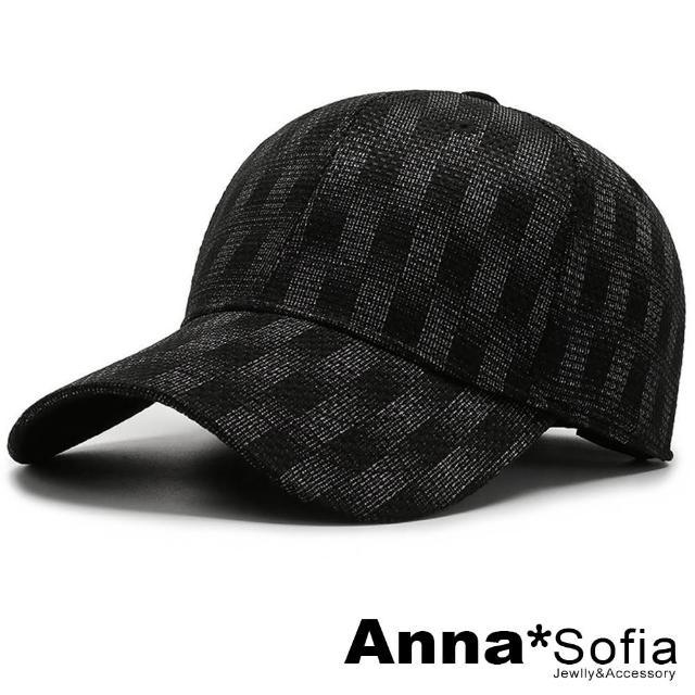 【AnnaSofia】棒球帽嘻哈帽街舞帽潮帽鴨舌帽-漸層隱格(黑系)