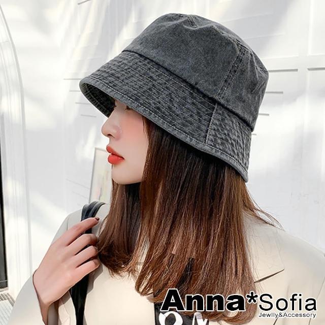 【AnnaSofia】遮陽防曬漁夫帽盆帽水桶帽-水洗暈染純棉(灰黑系)
