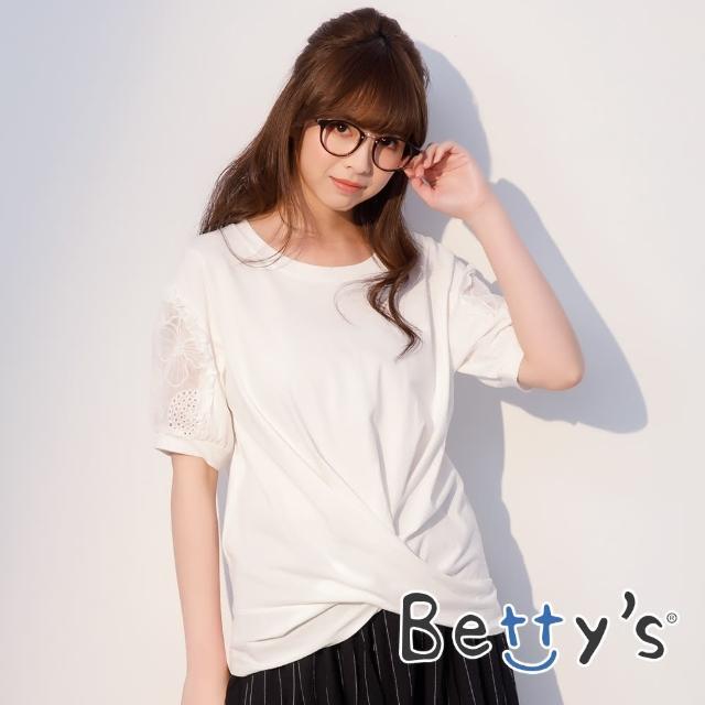 【betty's 貝蒂思】荷葉縷空蕾絲花上衣(白色)