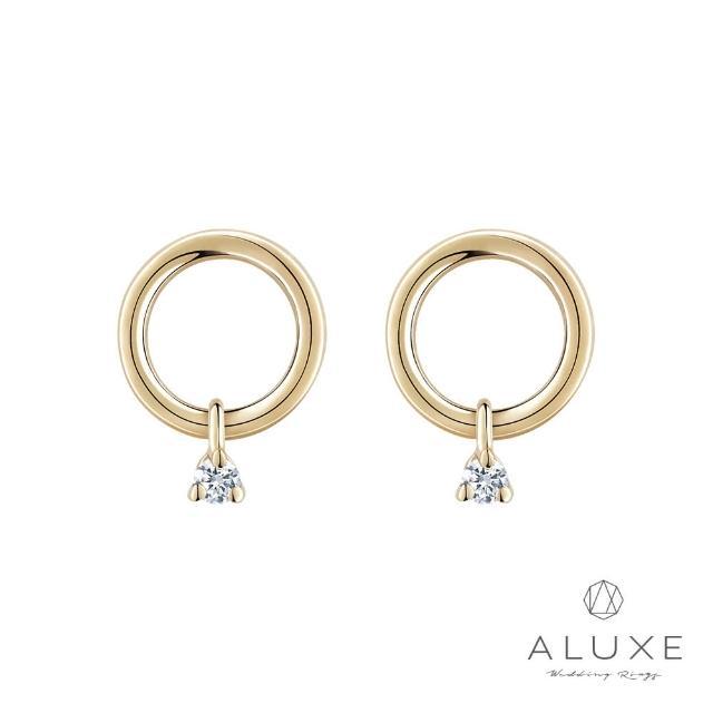 【ALUXE 亞立詩】Shine系列 甜甜圈垂墜鑽石耳環