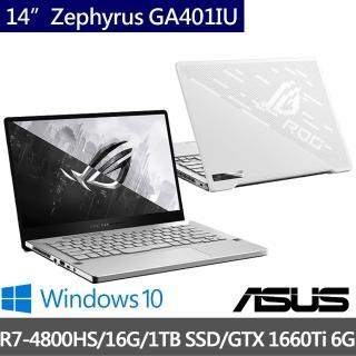 【ASUS送65W充電器組】ROG Zephyrus GA401IU 14吋電競筆電(R7-4800HS/16G/1T SSD/GTX 1660Ti 6G/W10)
