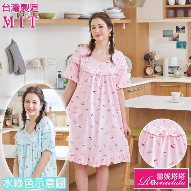 【蕾妮塔塔】水果派對 棉柔短袖連身睡衣(R05001兩色可選)