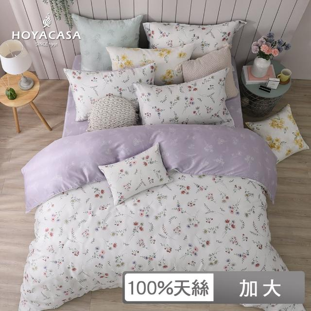 【HOYACASA】100%抗菌天絲兩用被床包組-艾薇兒(加大)