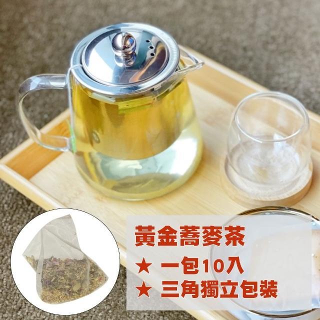 【嚴選飲品】台灣黃金蕎麥茶5g x 10入(可熱飲/冷泡)