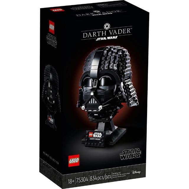 【LEGO 樂高】《 LT 75304 》STAR WARS 星際大戰系列 - Darth Vader☆ Helmet(75304)