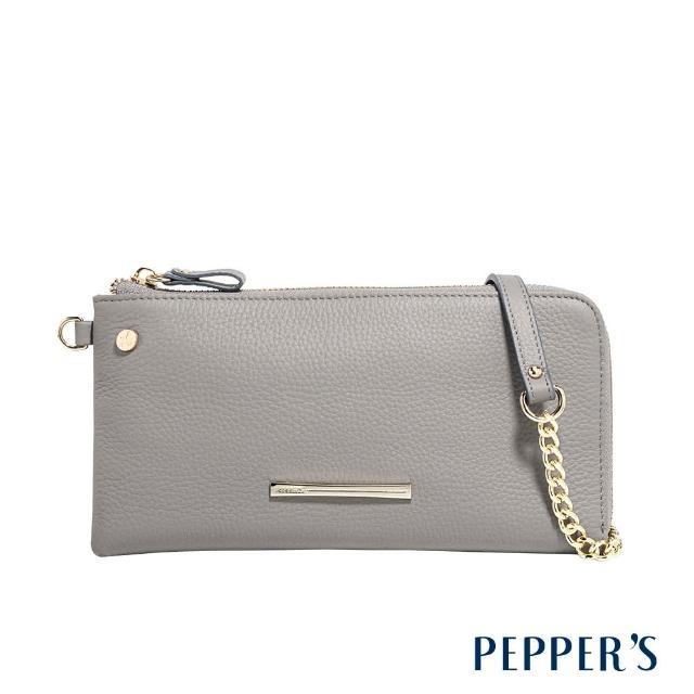 【PEPPER'S】Marley 牛皮手拿包(迷霧灰)