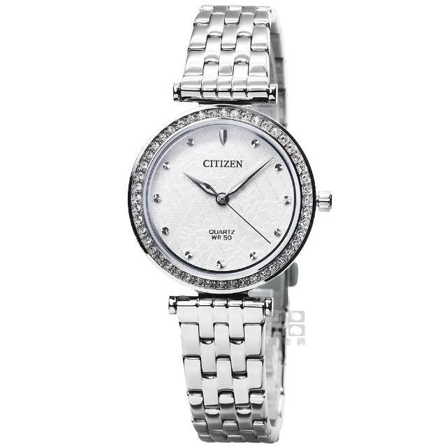 【CITIZEN 星辰】星辰晶鑽時尚女錶-白(ER0211-52A)