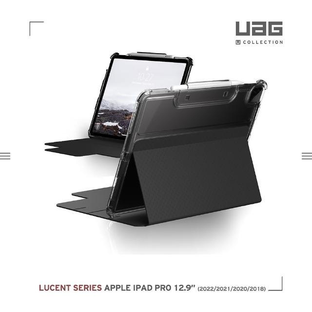 【UAG】(U)iPad Pro 12.9吋耐衝擊亮透保護殼-黑(For 2021)