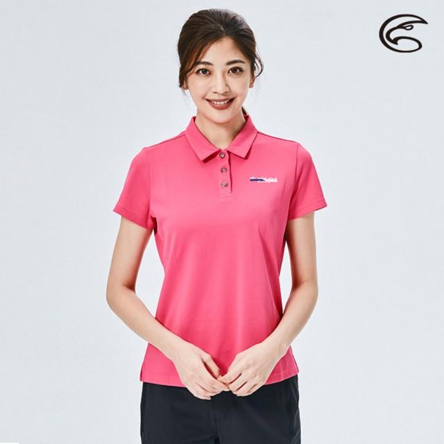 【ADISI】女COOL鈦透氣速乾POLO衫AL1911073-II(UPF50+ 抗紫外線 防曬 降溫)