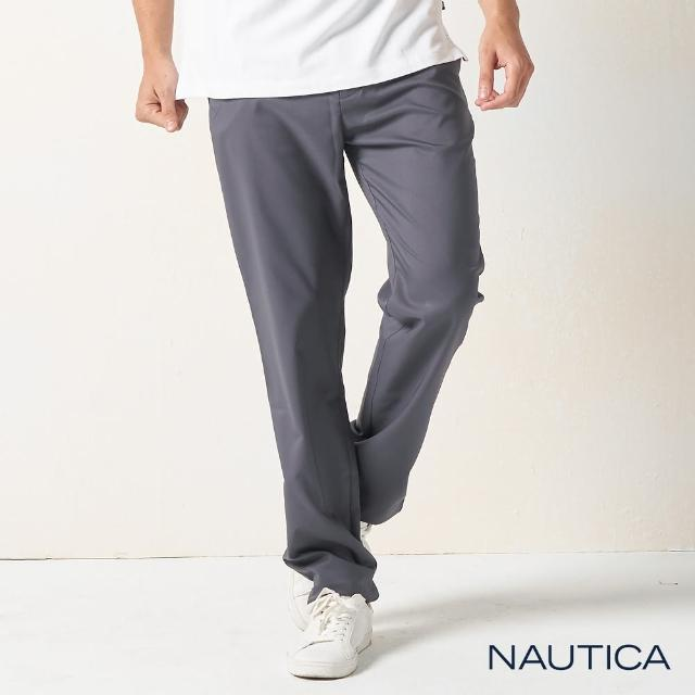 【NAUTICA】男裝 經典修身休閒長褲(鐵灰)