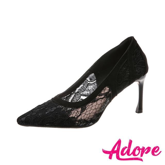 【ADORE】尖頭跟鞋 蕾絲跟鞋/尖頭性感透膚蕾絲時尚高跟鞋(黑)