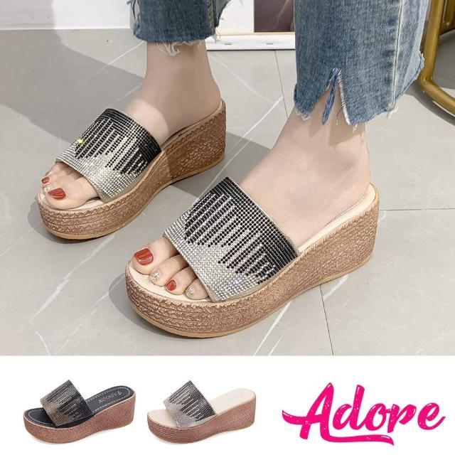 【ADORE】坡跟拖鞋 厚底拖鞋/時尚撞色閃耀亮片鬆糕厚底坡跟拖鞋(2色任選)