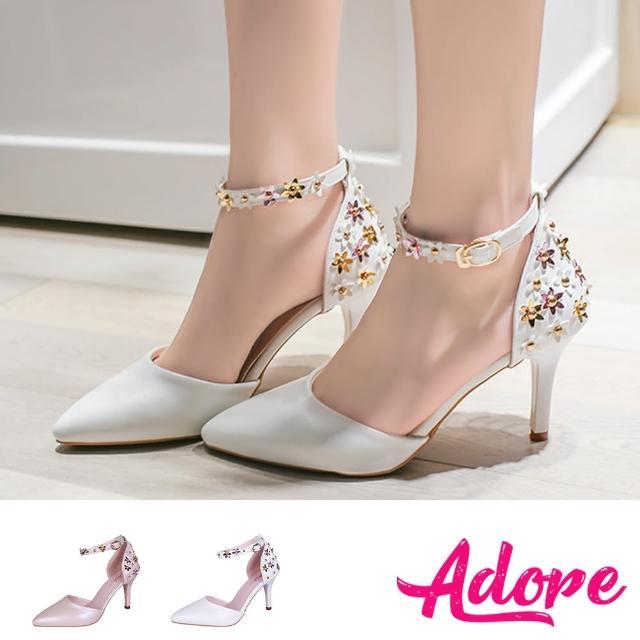 【ADORE】高跟涼鞋 尖頭涼鞋/尖頭淺口立體金屬花朵造型繫帶高跟涼鞋(2色任選)