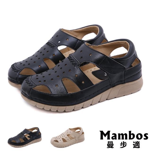 【Mambos 曼步適】厚底涼鞋 縷空涼鞋 編織涼鞋/縷空星星造型復古編織包頭魔鬼粘厚底涼鞋(3色任選)
