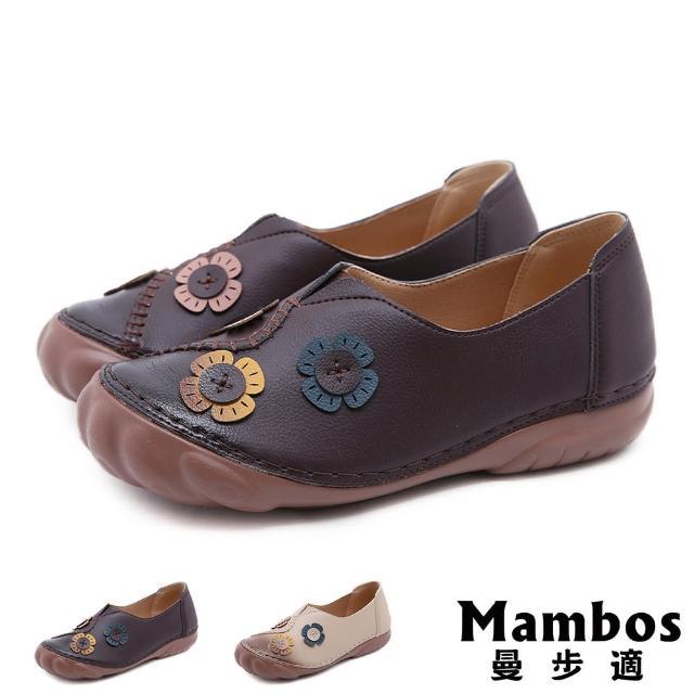 【Mambos 曼步適】懶人樂福鞋 厚底樂福鞋/可愛彩色小花拼貼防撞機能舒適復古造型樂福鞋(3色任選)