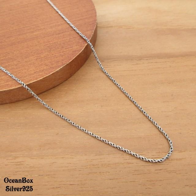 【海洋盒子】20吋50cm復古細緻麻繩925純銀項鍊(925純銀細鍊.復古項鍊)