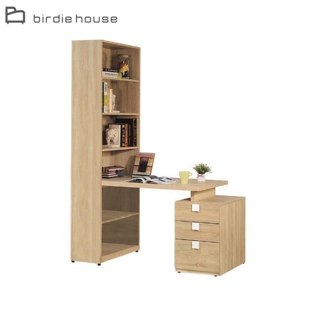 【柏蒂家居】丹妮絲4.7尺書櫃型組合書桌/工作桌