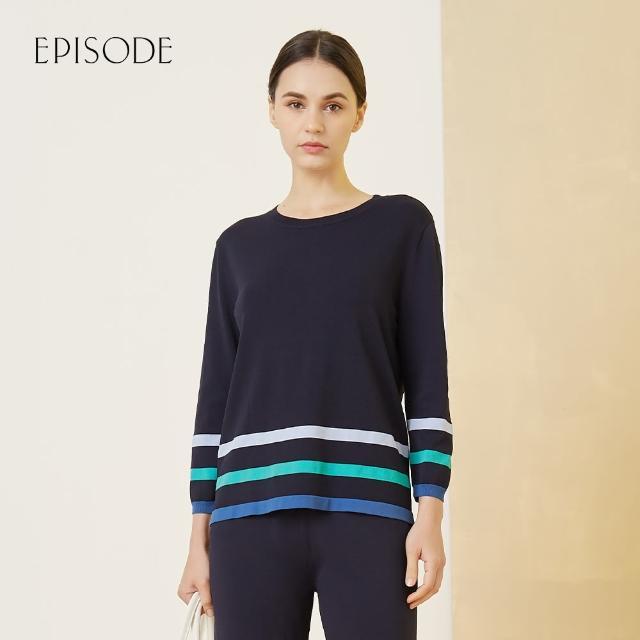 【EPISODE】時尚百搭親膚柔軟條紋圓領長袖針織衫(深藍)