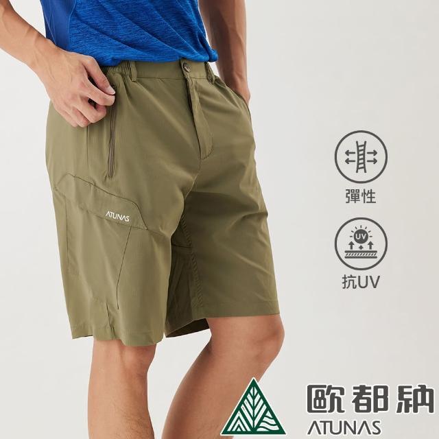 【ATUNAS 歐都納】男款吸濕排汗彈性五分褲(A2PA2115M淺橄綠/休閒短褲/防曬抗UV/戶外/大尺碼)