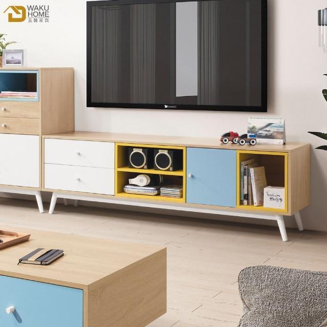 【德泰傢俱】Asa北歐風-藍+白+黃拼色5.3尺長櫃 A023-B319-02