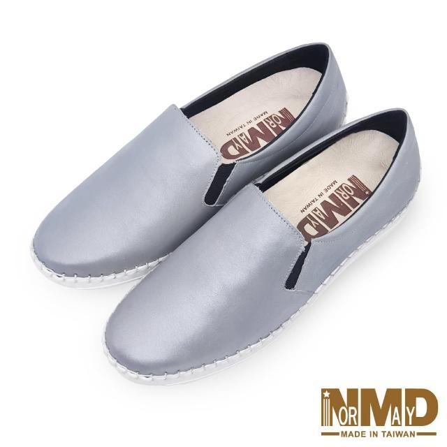 【Normady 諾曼地】女鞋 休閒鞋 懶人鞋 台灣製 真皮鞋 厚底鞋 增高鞋 氣墊鞋 純色素面磁力球囊鞋(太空銀)